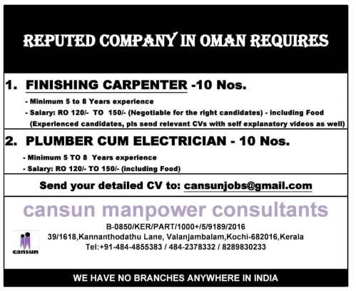 Oman Requirements