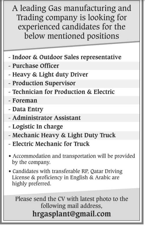 Qatar Living Jobs