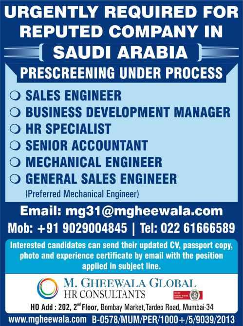 Saudi Arabia job vacancies