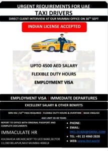 UAE job vacancy - Requirements for Taxi Driver