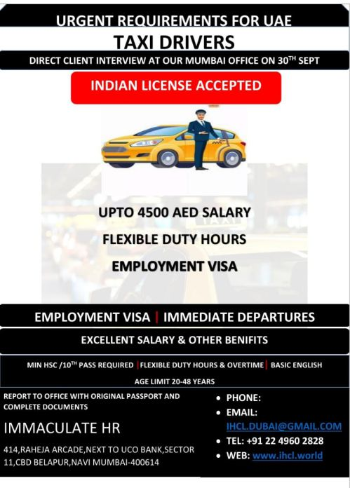UAE job vacancy – Requirements for Taxi Driver