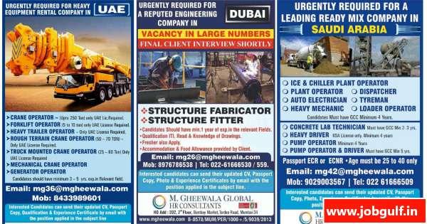 Gulf jobs – Urgent requirements for UAE & Saudi Arabia