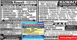 Kuwait Job Vacancies