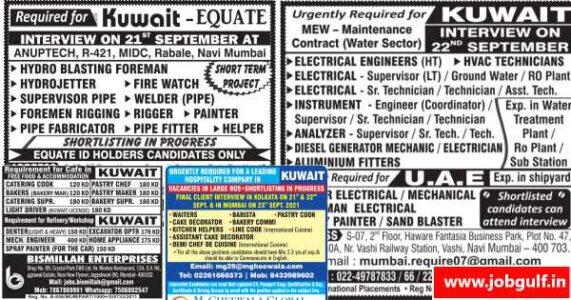 Kuwait Job Vacancies – Interview at Mumbai & Kolkata