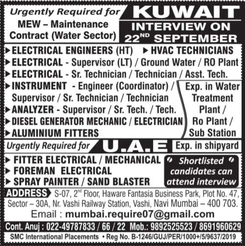 Hiring for Kuwait & UAE