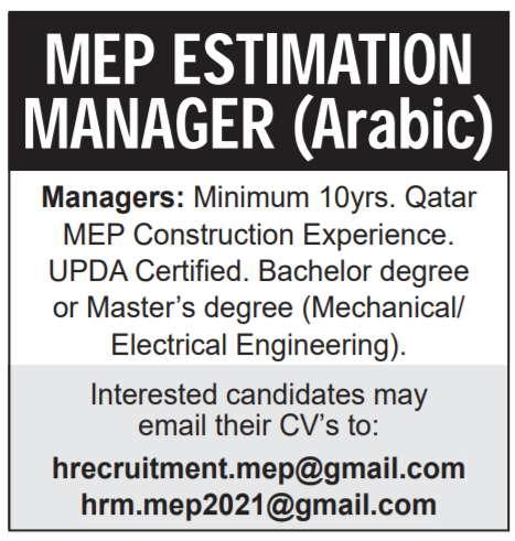 Qatar Free jobs – MEP Estimation Manager