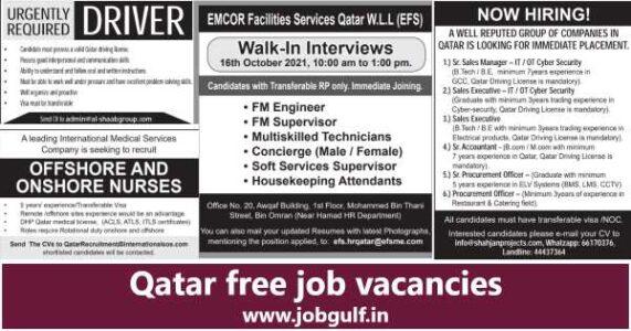 Qatar free job vacancies |Qatar living jobs