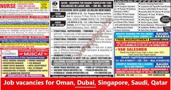 Abroad jobs – Oman, Singapore, Dubai, Saudi & Qatar