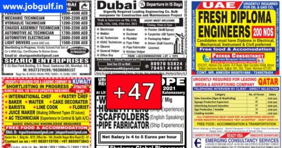 Assignment abroad newspaper today – 12 Oct 2021