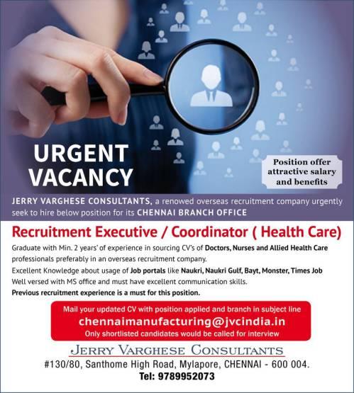 Jerry Varghese   Job vacancies for GCC