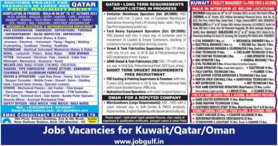 Gccwalkin | Gcc job vacancies – Qatar, Oman & Kuwait