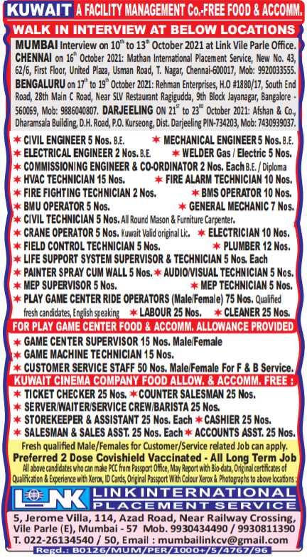 Gccwalkin | Gcc job vacancies - Qatar, Oman & Kuwait