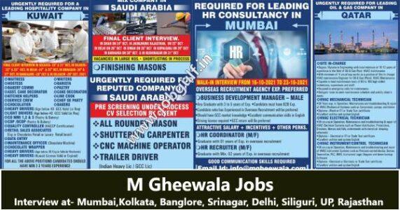 M Gheewala Mumbai | Jobs for Saudi, Kuwait, Qatar